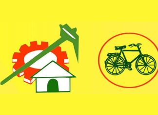 YS Jagan Latest Updates, Chandrababu Naidu Varthalu, AP Election News, Newsxpressonline