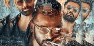 Ram Latest Movie Updates, Ismart Shankar Latest News, Tollywood News, Newsxpressonline