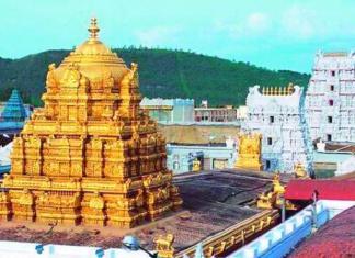 tirumala-tirupathi-devasthanam