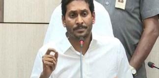 AP CM Jagan News, Asha Workers News, AP Latest News, Newsxpressonline