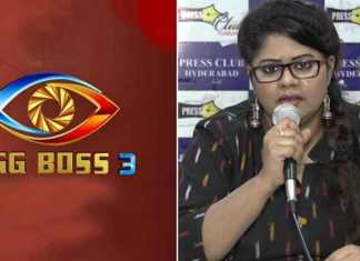 anchor-journalist-swetha-reddy-comments-on-bigg-boss-3