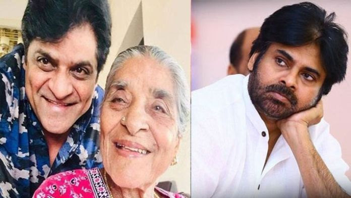 comedian-ali-s-mother-died-pawan-kalyan-pays-condolences