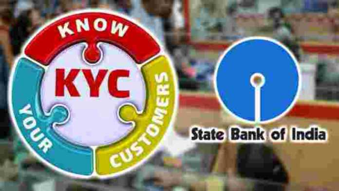 sbi-kyc-right-now