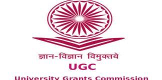 university-grants-commission