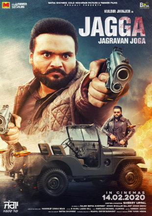 Jagga Jagravan Joga movie download