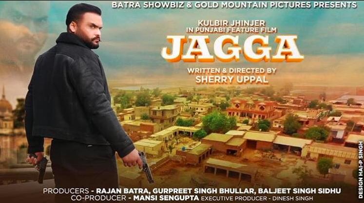 Jagga Jagravan Joga Movie ( 2020 ) Free Download | Punjabi | Hd 720p