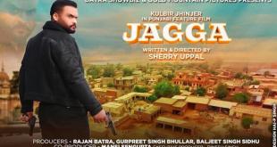 Jagga Jagravan Joga movie poster