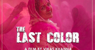 the last color poster