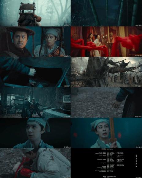 The Enchanting Phantom Movie Sample
