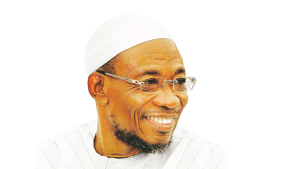 Aregbesola to NSCDC: You're not lead security agency