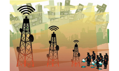 Nigeria's mobile Internet connections rise by 2.5%