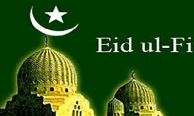 Countdown for Eid-el Fitri,end of Ramadan begins