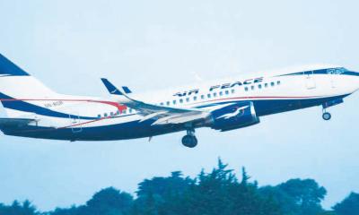 Air Peace: Passenger recounts cabin pressure loss ordeal