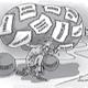 As banks brace for recapitalisation
