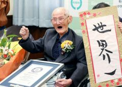 World's oldest man, who said secret to longevity was smiling, dead at 112