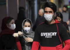 Coronavirus: Four more die in Iran, as death toll hits 12