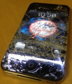 newest f6e68 876d2 Should I still use my iPhone if the screen is cracked? - Cracked ...