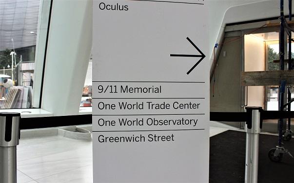 Sign_Oculus_blog