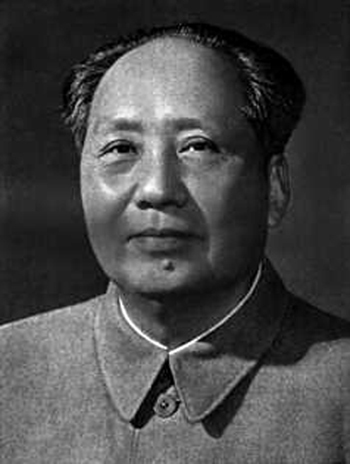 Mao Portrait