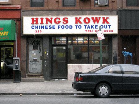 Hings Kock