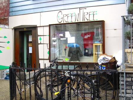 greentreerip