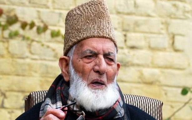 """Syed Ali Shah Geelani quits down from """"All Party Hurriyat Conference"""""""