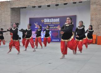Dikshant school