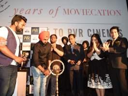 PVR Cinema in Amritsar