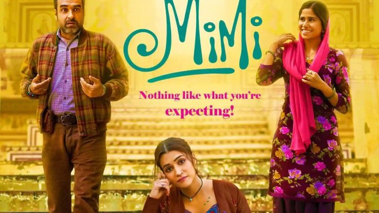 हिंदी फिल्म मिमी ट्रेलर