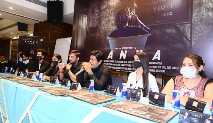 Poster of film 'Aanya' launched