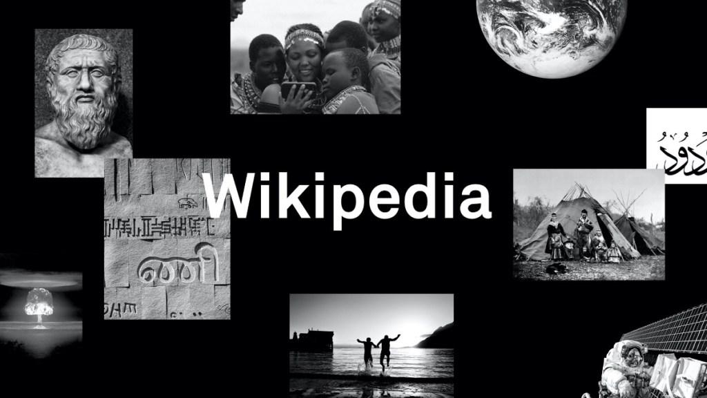Snøhetta займётся идентичностью для Wikimedia Foundation