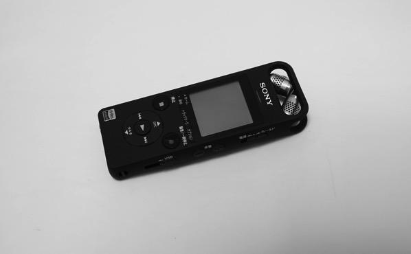 Sony ICD-SX2000/B