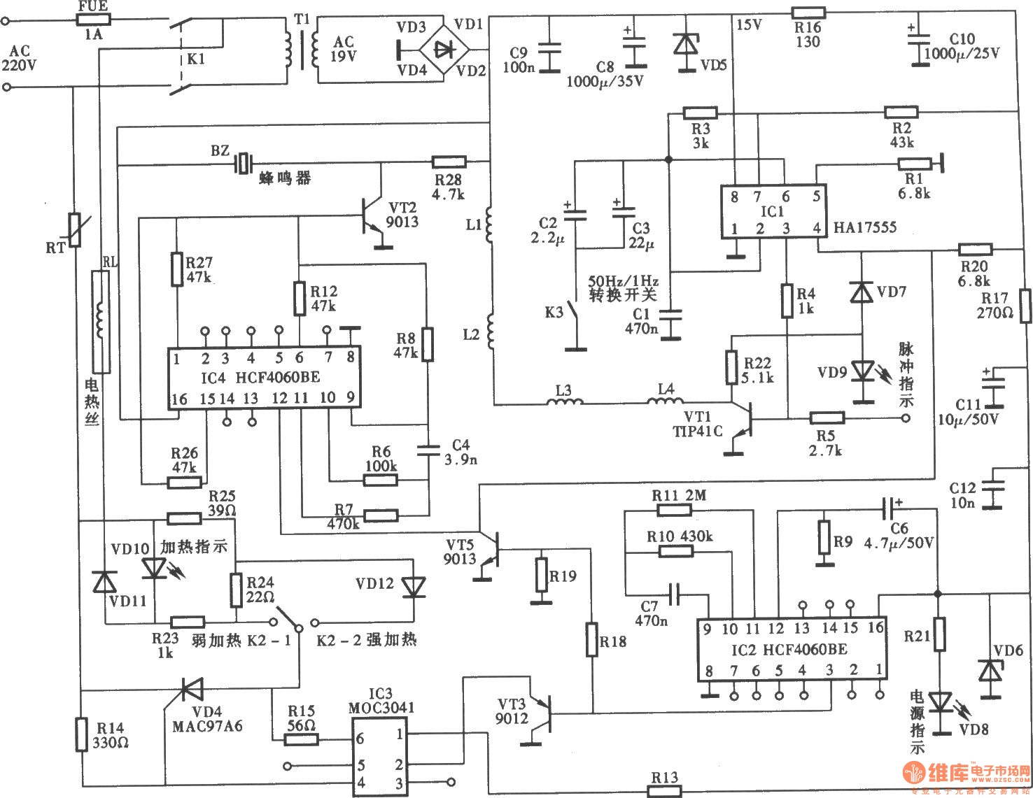 High Voltage Circuit Page 3 Power Supply Circuits Next