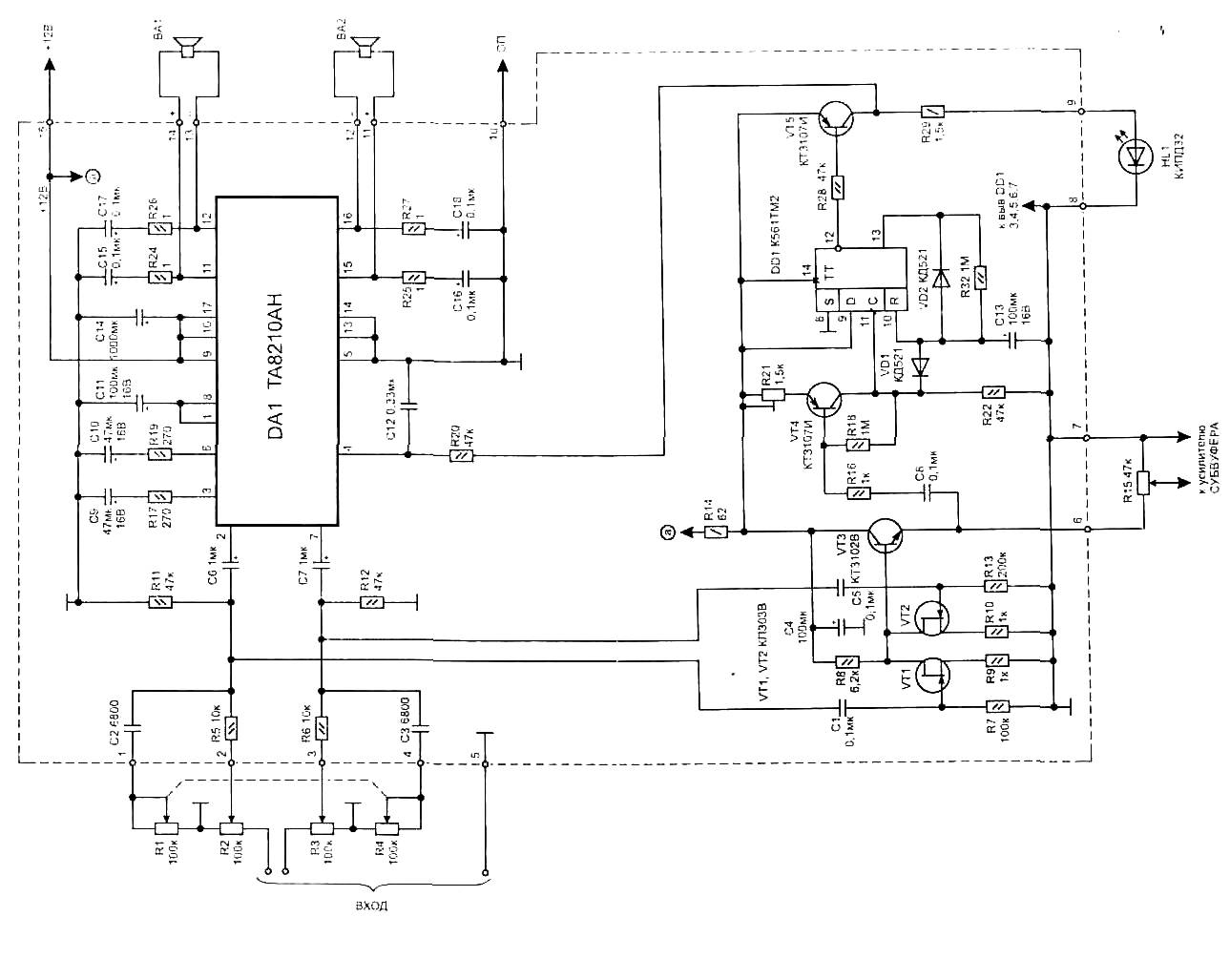 High Quality Pc Audio Amplifier Under Repository Circuits