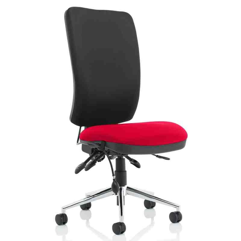 Chiro High Back Bespoke Colour Seat Bergamot Cherry No Arms