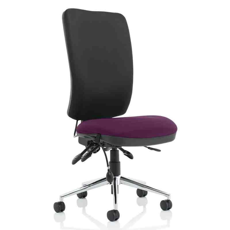 Chiro High Back Bespoke Colour Seat Tansy Purple No Arms
