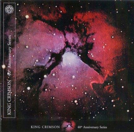 King Crimson - Islands - 40th Anniversary Series (CD/DVD-A)