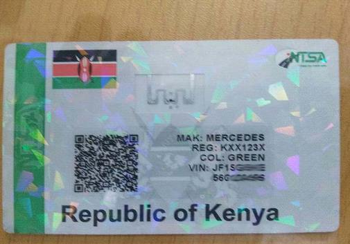 NTSA Third Licence Sticker
