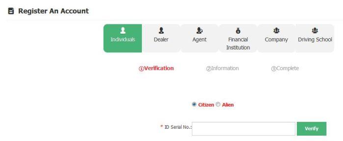 tims_ntsa_go_ke_portal_user_register