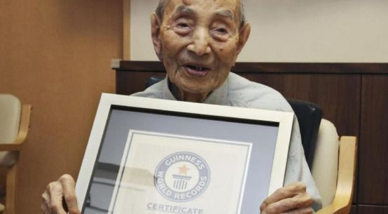 world's oldest man