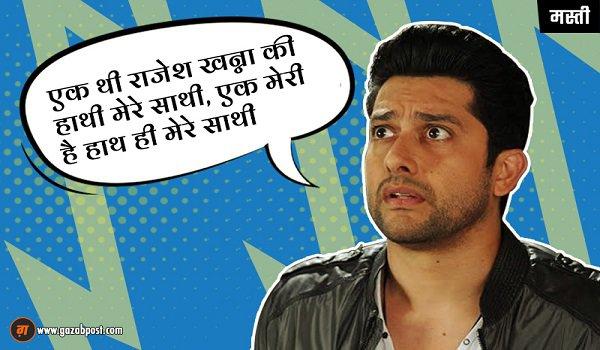 Bollywood Dirty Dialogs