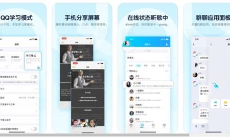 Tencent QQ iOS 8.3.3