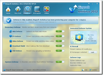 Kingsoft Antivirus 2012 Screenshot #3