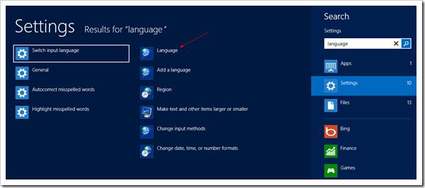 Language Input Method - launch