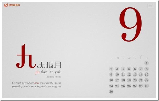 nine__39
