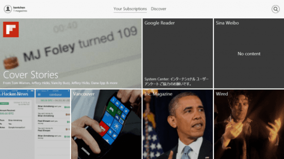 Flipboard Windows 8 app