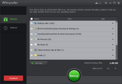 1.Backup-main screen