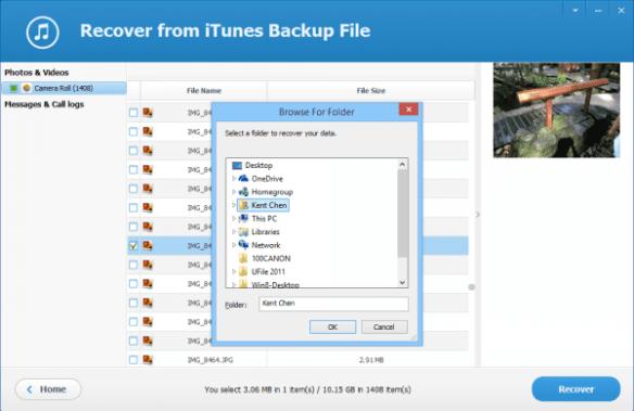 Jihosoft iTunes Backup Extractor - step 3