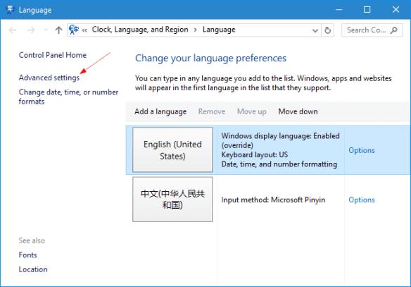 Control Panel - Language