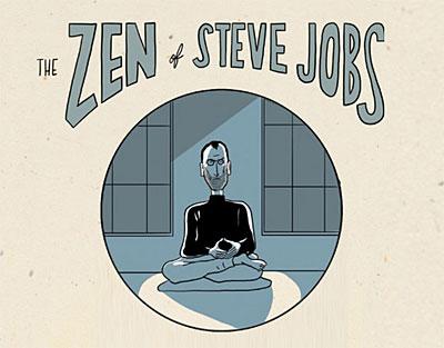 Медитация, которую практиковал Стив Джобс